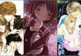 Rekomendasi Anime Siscon