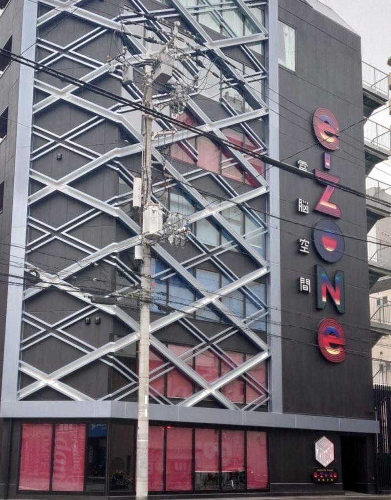 Hotel E Zone Yang Terletak Di Kota Osaka