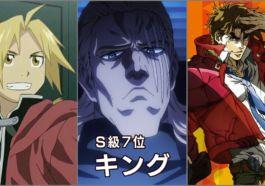 Karakter Anime Lucu Tapi Kuat