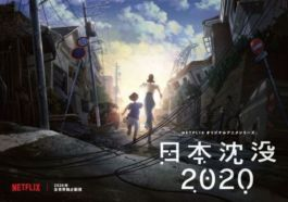 Japan Sinks Netflix Anime