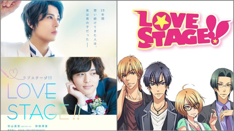 Adaptasi Live Action Love Stage