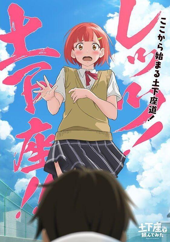 Anime Dogeza De Tanondemita