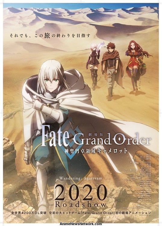 Jadwal Fate/Grand Order: Camelot