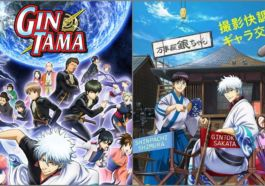 Film Gintama The Final
