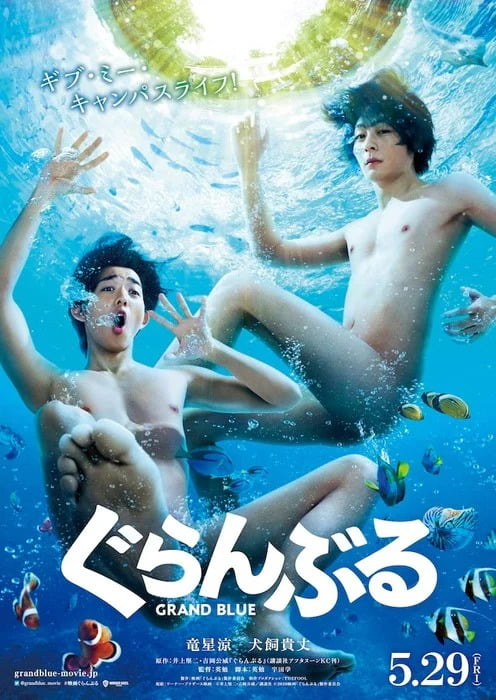 Live Action Grand Blue