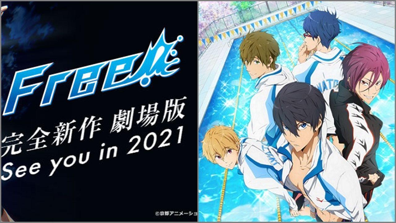 Pv Dan Visual Terbaru Anime Free!