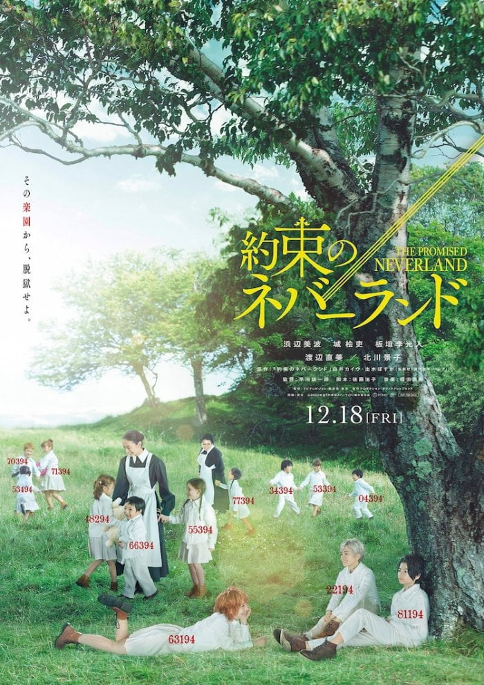 Poster Live Action The Promised Neverland