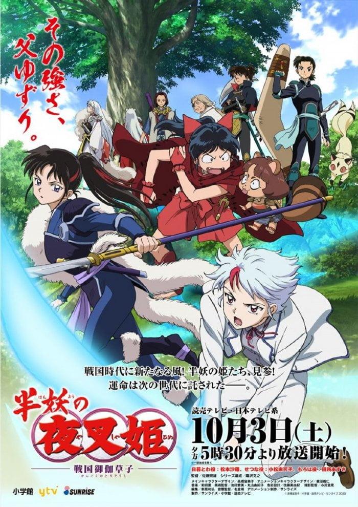 Poster Anime Yashahime