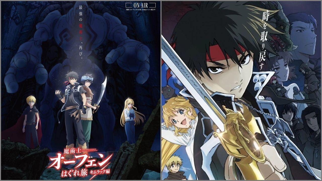 Season Kedua Anime Majutsushi Orphen