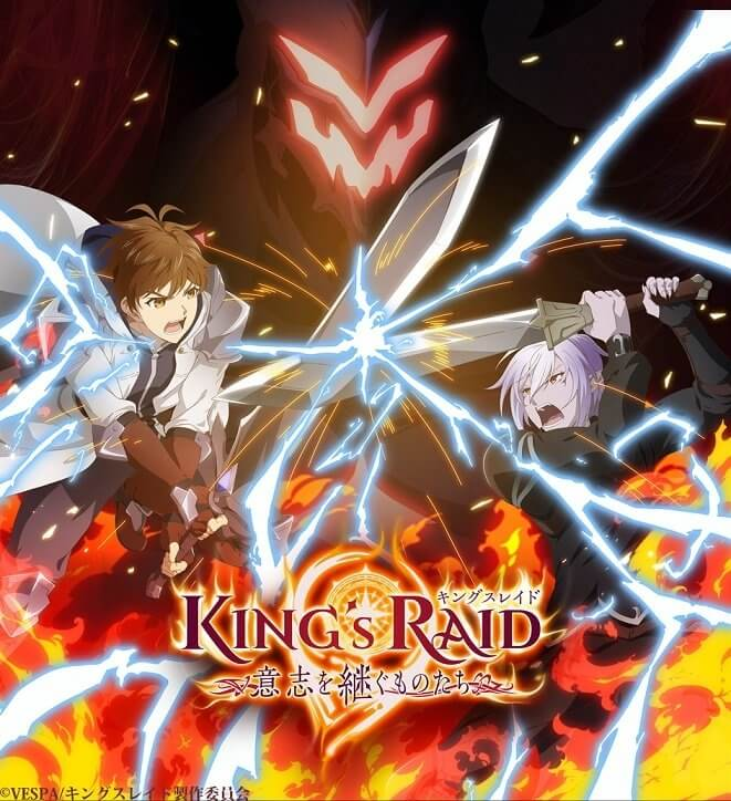 Visual Anime King's Raid: Ishi wo Tsugumono-tachi