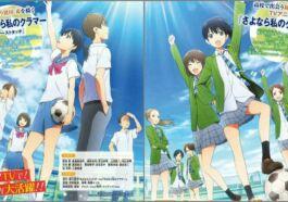 Adaptasi Anime Farewell, My Dear Cramer
