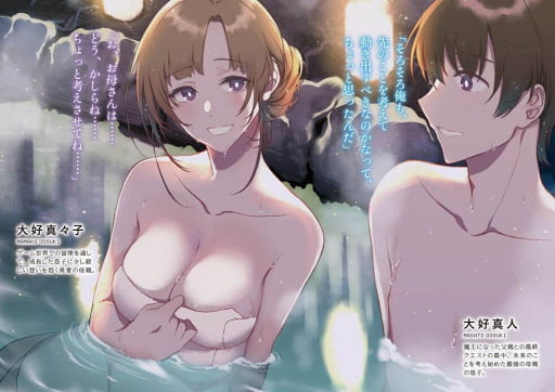 Cover Manga 11 1