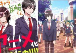 Jadwal Anime Jaku Chara Tomozaki Kun