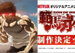 Season Tiga Anime Baki