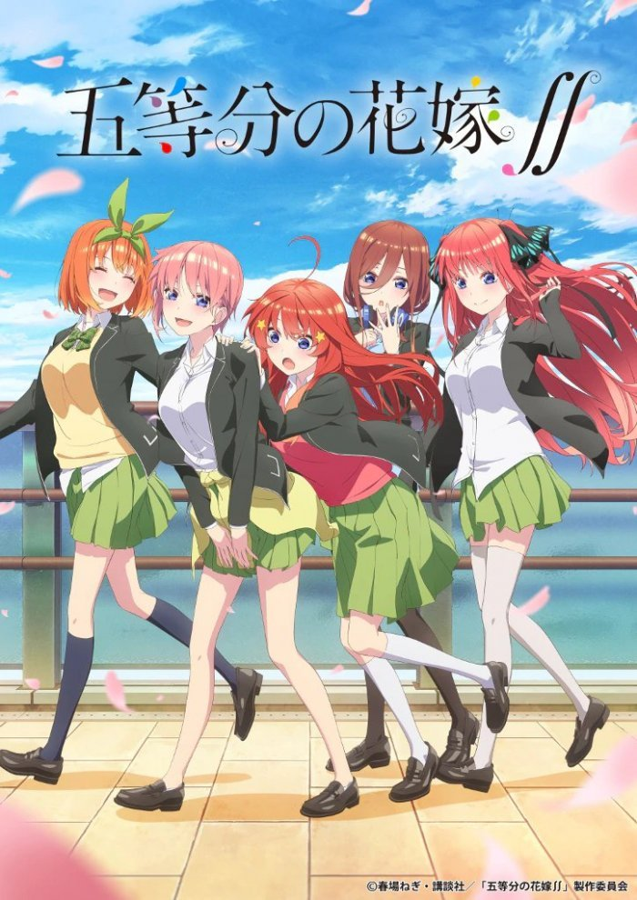Visual 5-toubun no Hanayome ∬