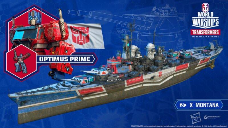 Wows Optimus Prime
