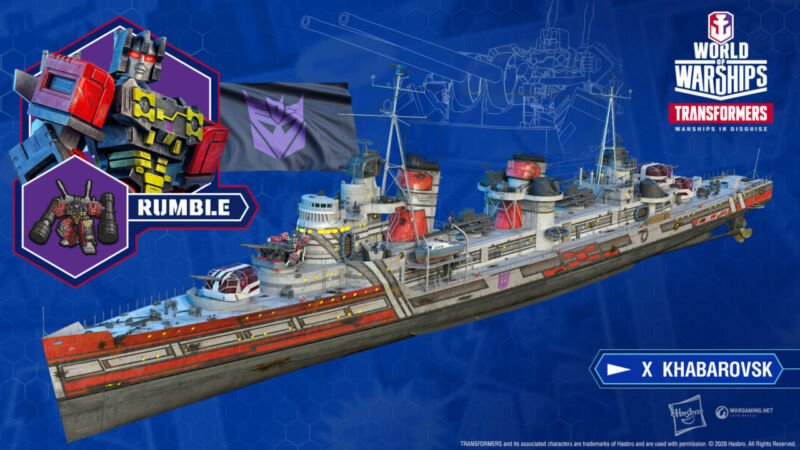 Wows Rumble