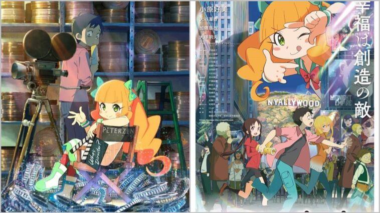 Detail Anime Eiga Daisuki Pompo San