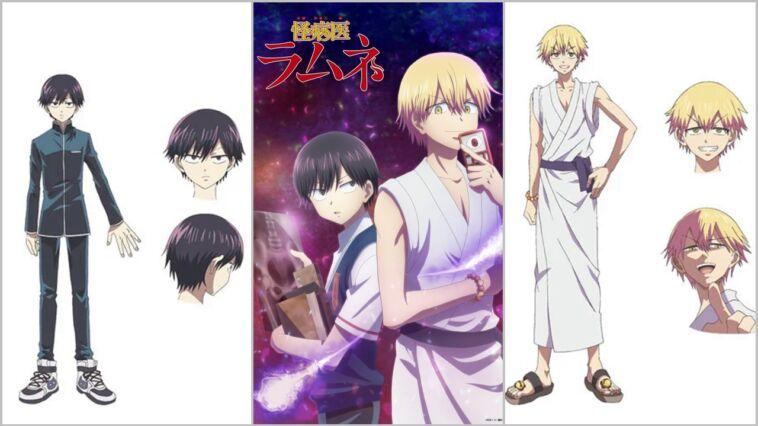 Detail Anime Supernatural Kai Byoui Ramune