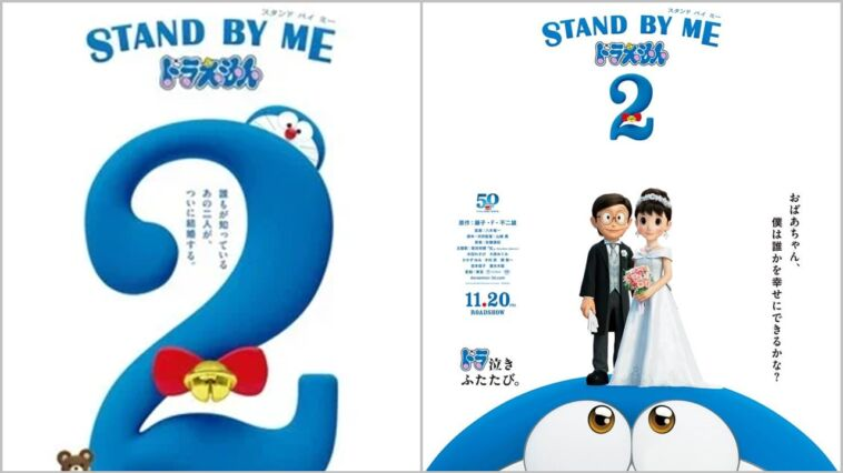 Detail Pemutaran Film Stand By Me Doraemon 2