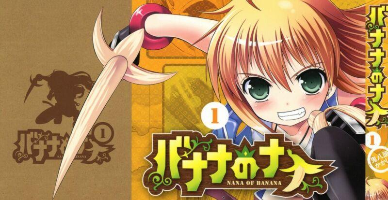 Karakter anime kekuatan aneh Ouba Nana