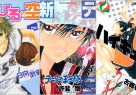 Rekomendasi Manga Sport Terbaik
