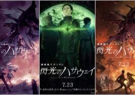 Anime Movie Gundam Hathaway's Flash