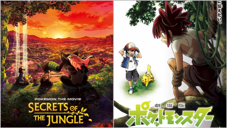 Anime Pokemon Movie 23 Coco