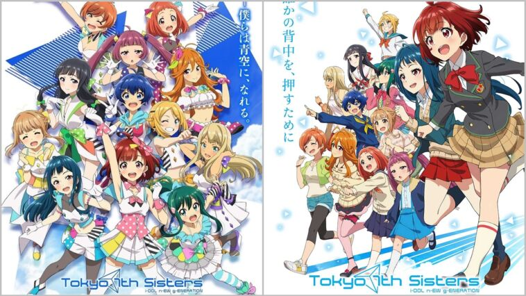 Anime Tokyo 7th Sisters