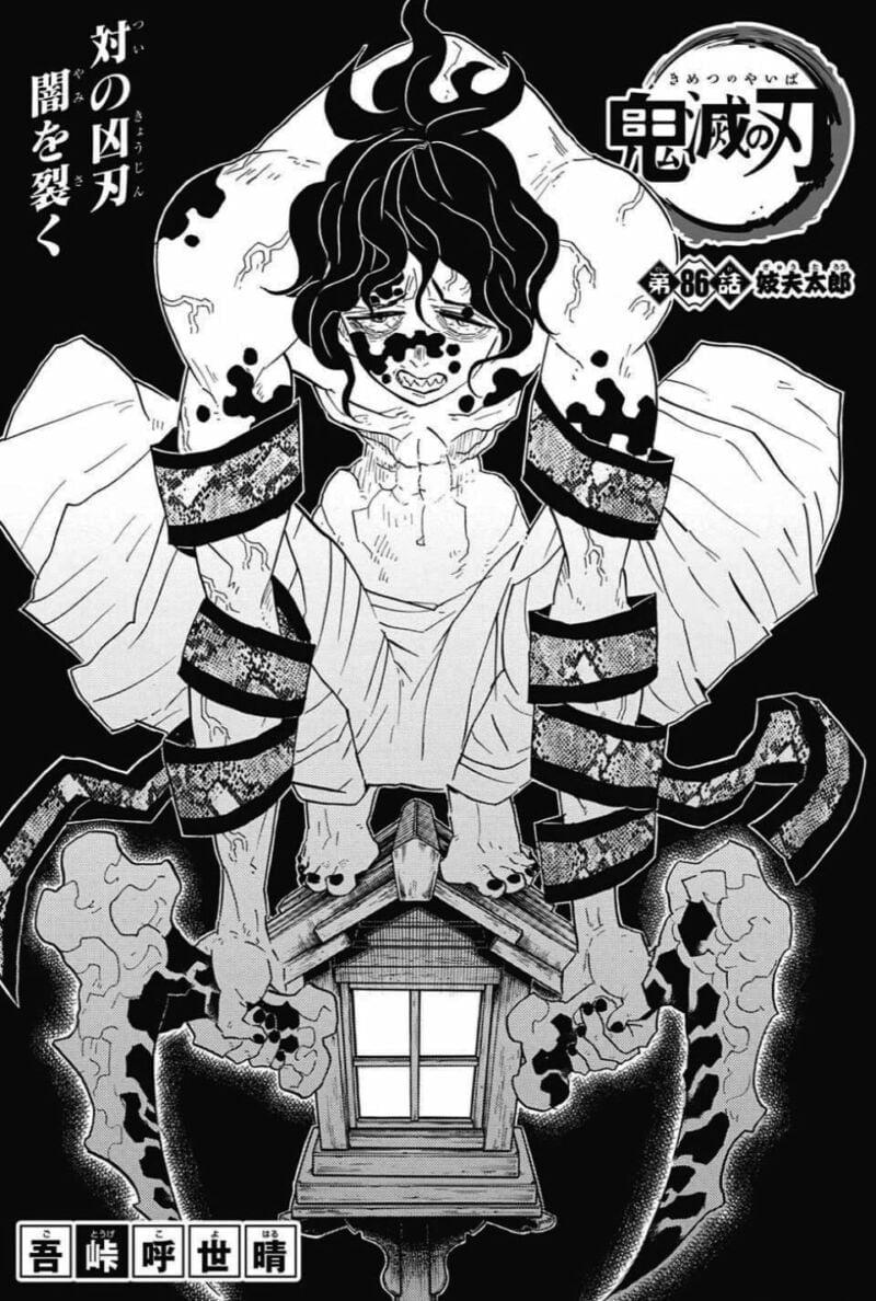 Iblis Upper Moon Gyutaro