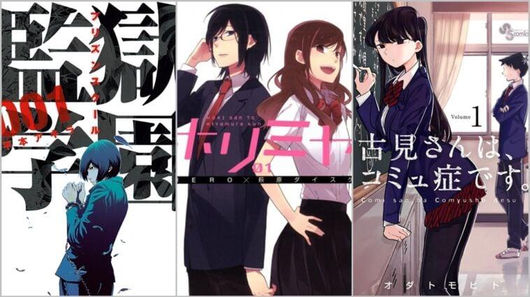 Rekomendasi Manga School Terbaik