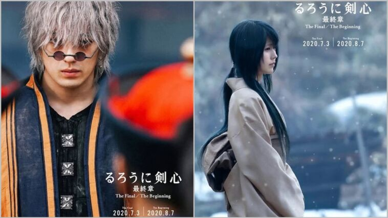 Live Action Samurai X Final Chapter