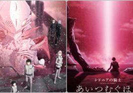 Informasi Terbaru Film Sidonia No Kishi Ai Tsumugu Hoshi