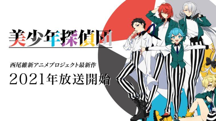 Inilah Pv Pertama Dan Seiyuu Utama Anime Bishounen Tanteidan