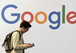 Search Engine jauh lebih keren dari Google