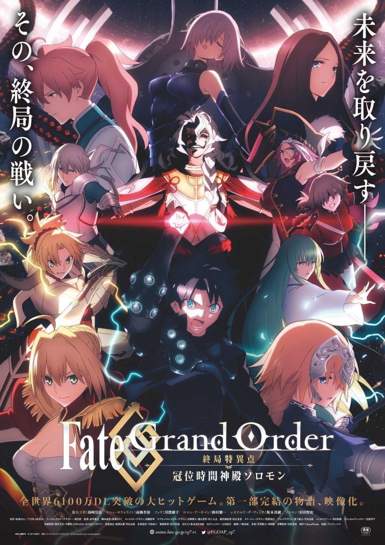 Visual Fate Grand Order Solomon
