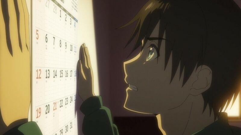 Anime Remake Our Life