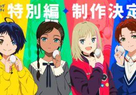 Anime Wonder Egg Priority Akan Mendapatkan Episode Special