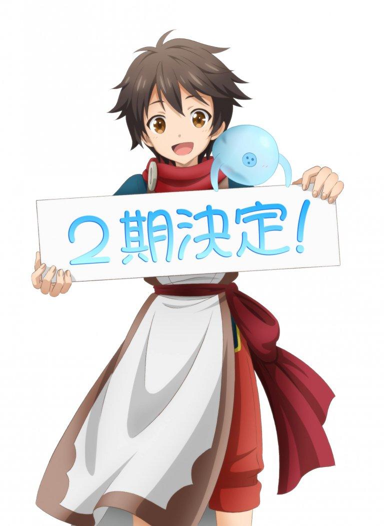 Ilustrasi Perayaan Anime Kamitachi Ni Hirowareta Otoko Season 2
