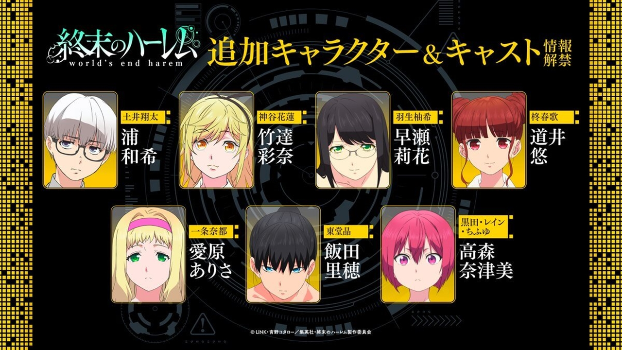 Inilah Jajaran Seiyuu Terbaru Anime Shuumatsu No Harem