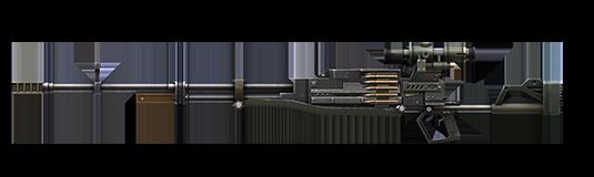 senjata free fire buff dan nerf- Kord