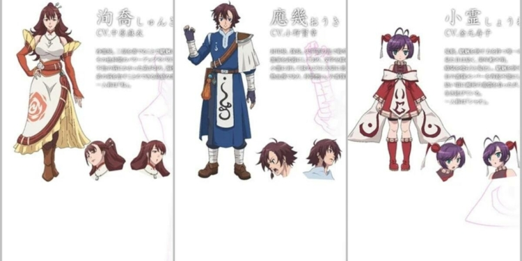 Game Rpg Fantasia Sango Mendapatkan Adaptasi Anime
