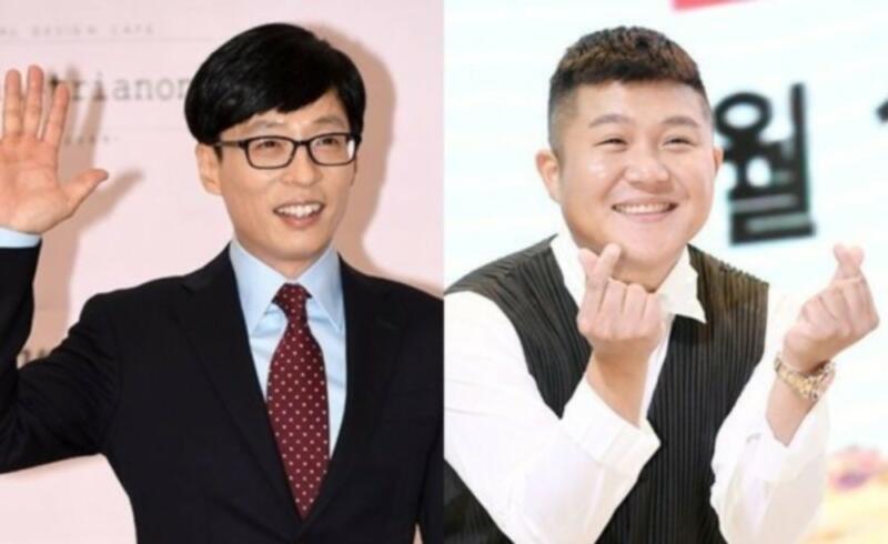 Yoo Jae Suk &  Jo Se Ho | allkpop