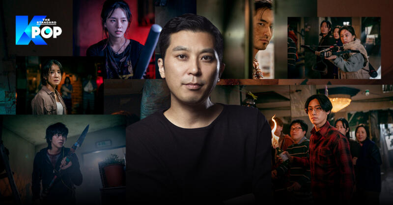 Lee Eung Bok Sweet Home   world-today-news