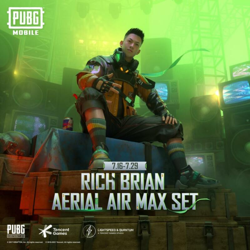Rich Brian Aerial Air Max Set