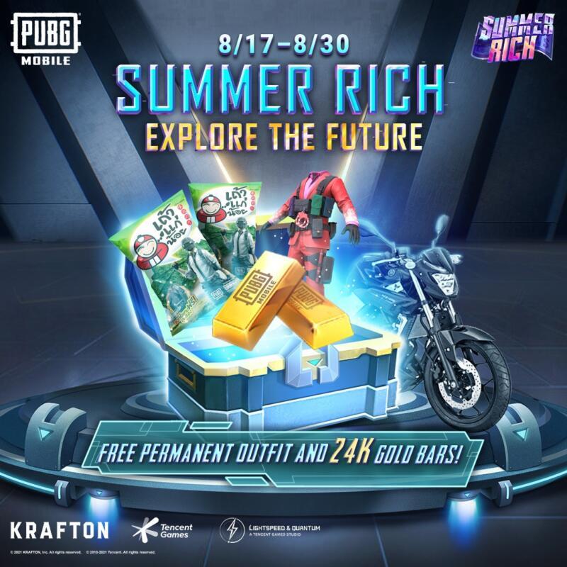 Summer Rich Explore The Future Pubg Mobile